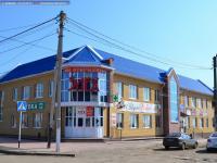 """Центр торговли и услуг """"Элек"""""""