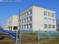 Аликовская средняя школа