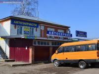 Дом 10А на улице Октябрьской