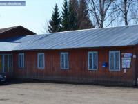 Аликовская центральная районная больница