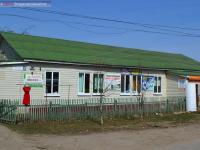 Дом 1 на улице Пушкина