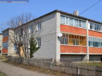 Дом 11 на улице Парковой